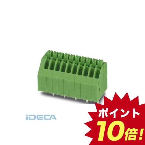 DP02334 【100個入】 プリント基板用端子台 - PTSA 0,5/ 5-2,5-Z - 1990038