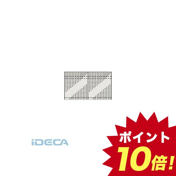 【個人宅配送不可】DP05848 直送 代引不可・他メーカー同梱不可 ステンレスパンチングウォールシステム