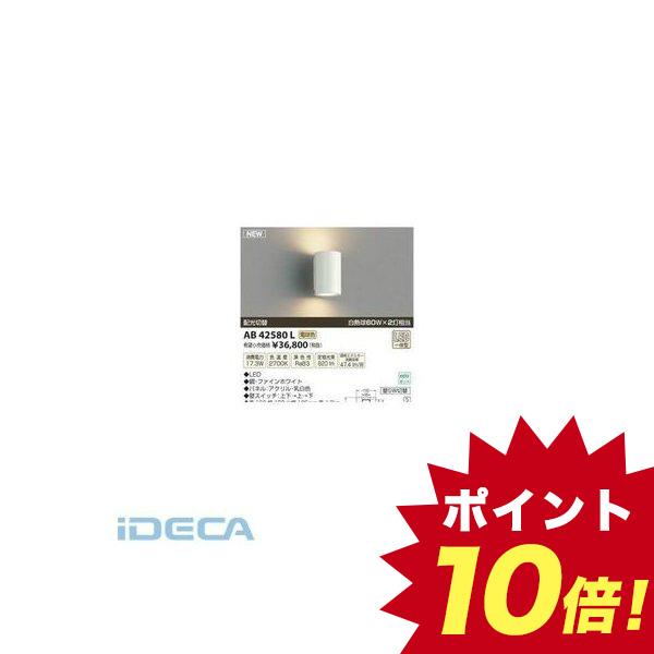 DP08423 LEDブラケット