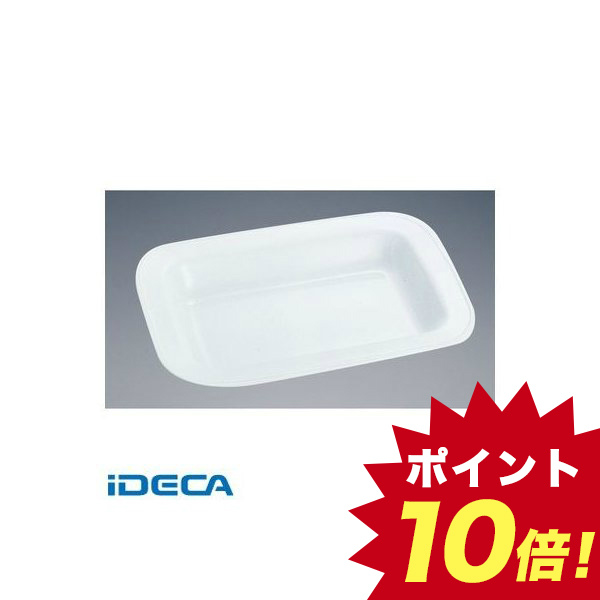DP20649 SW角チェーフィング用陶器 16インチ シングル用