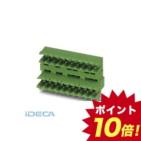 DP30808 ベースストリップ - MDSTBW 2,5/ 8-G-5,08 - 1842270 【50入】