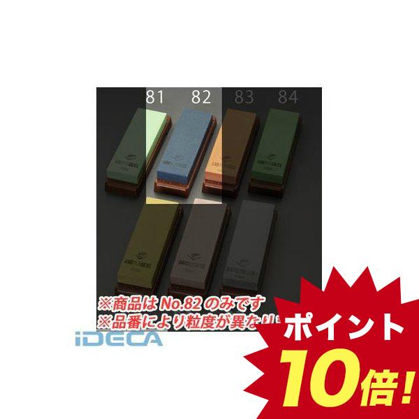 【個人宅配送不可】DP51060 直送 代引不可・他メーカー同梱不可 210x70x25mm/#600 角砥石 荒研用 【キャンセル不可】