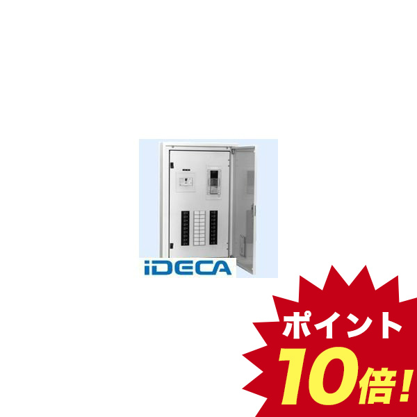 DP51368 直送 代引不可・他メーカー同梱不可 電灯分電盤自動点滅回路付
