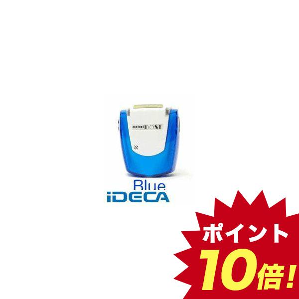 【海外手配品 納期-約1.5ヶ月】DP55112 放射線測定器 青 miniDOSE PRM1100