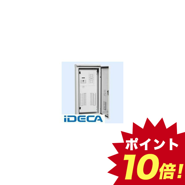 DP57138 直送 代引不可・他メーカー同梱不可 電灯分電盤・屋外用