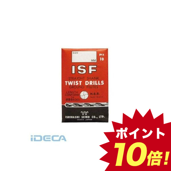 DP70610 ストレートドリル 12.7mm 【5個入】