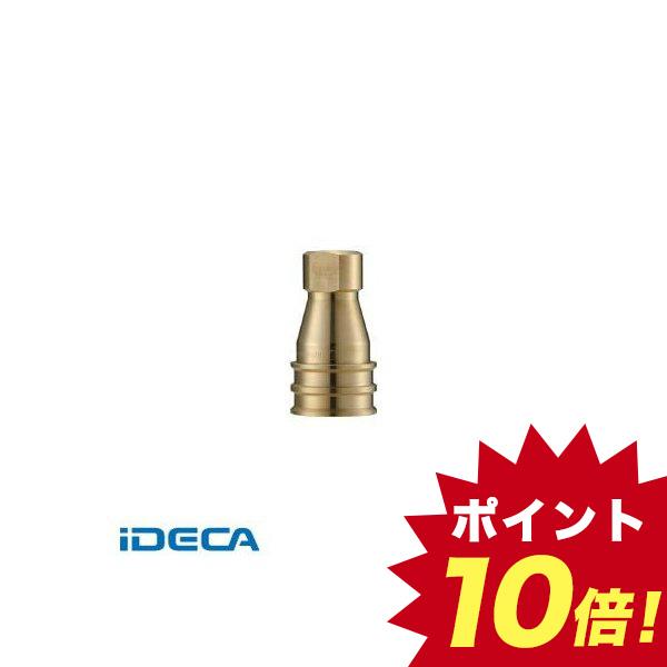 DP72930 クイックカップリング SPE型 真鍮製 大流量型 オネジ取付用