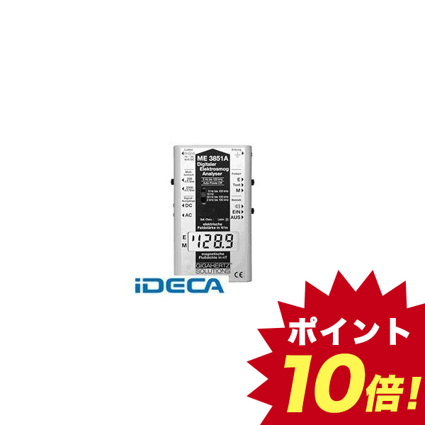 DP74138 デジタル低周波電界/磁界強度測定器