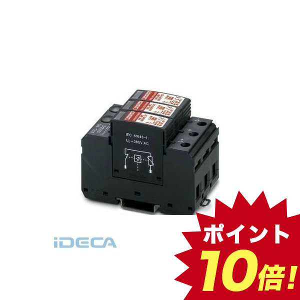 DP79714 【10個入】 クラス2サージ保護デバイス - VAL-MS 600DC/2+V - 2805457