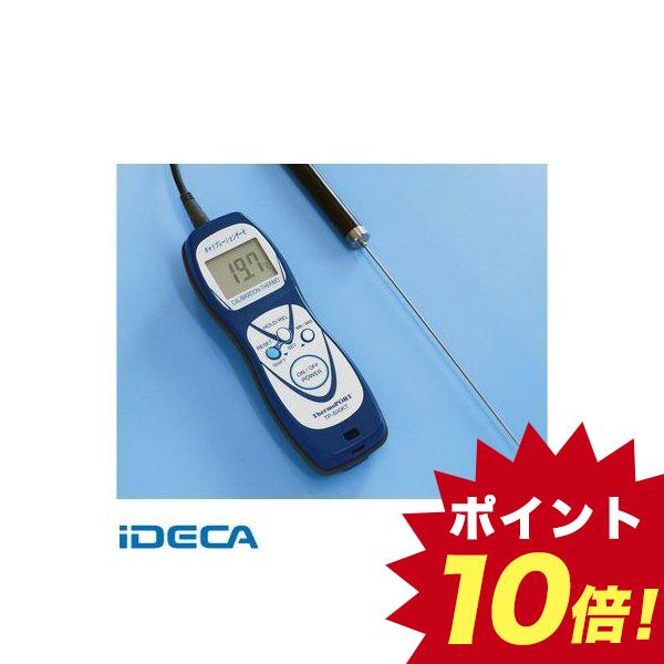 DP83841 ハンディ温度計 キャリブレーションサーモ TP-500KT 標準センサ付
