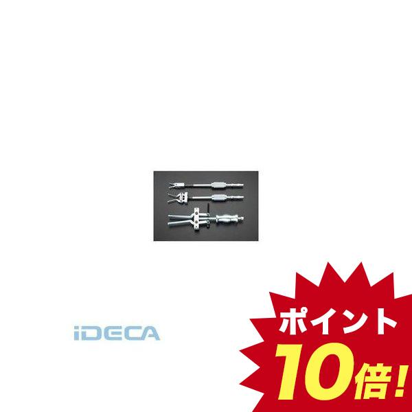 【個人宅配送不可】DP84019 直送 代引不可・他メーカー同梱不可 30-180mm スライドハンマープーラー【キャンセル不可】