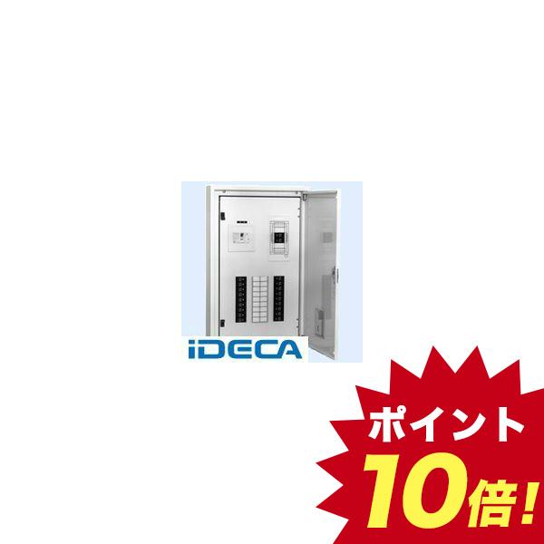 DP85612 直送 代引不可・他メーカー同梱不可 電灯分電盤非常回路 2回路 付