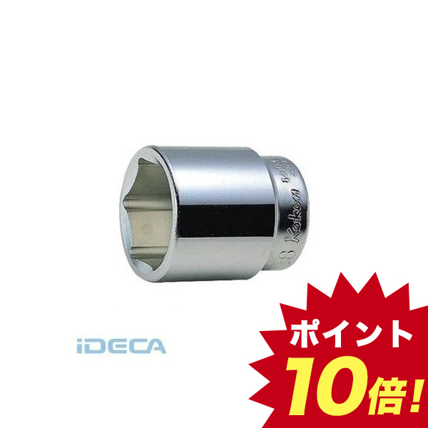 DP91042 コーケン 6角ソケット