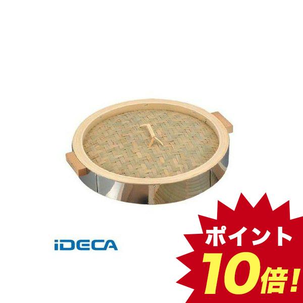 DR00121 18-0 中華セイロ ステンレス枠 蓋 30