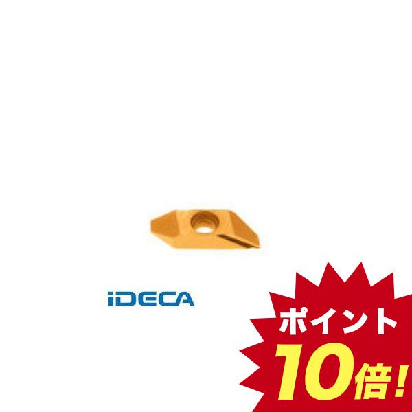 DR00732 旋削用溝入れTACチップ COAT 10個入 【キャンセル不可】
