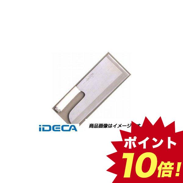 DR05711 正広作 最上 そば切【磨き】
