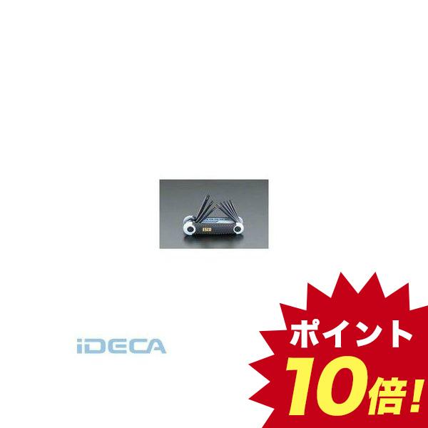 DR22611 <セール&特集> 今だけスーパーセール限定 T10-T40 8本組 折込式 レンチ キャンセル不可 Torx-Key