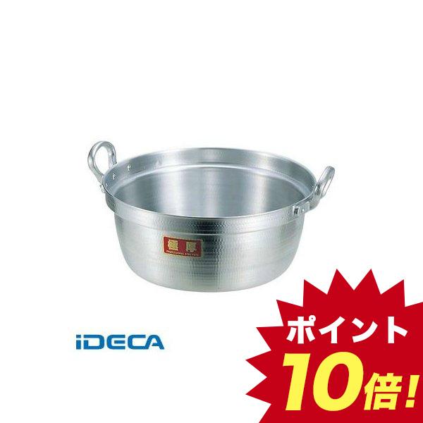 DR37013 アルミ ニューキング 極厚 料理鍋 51
