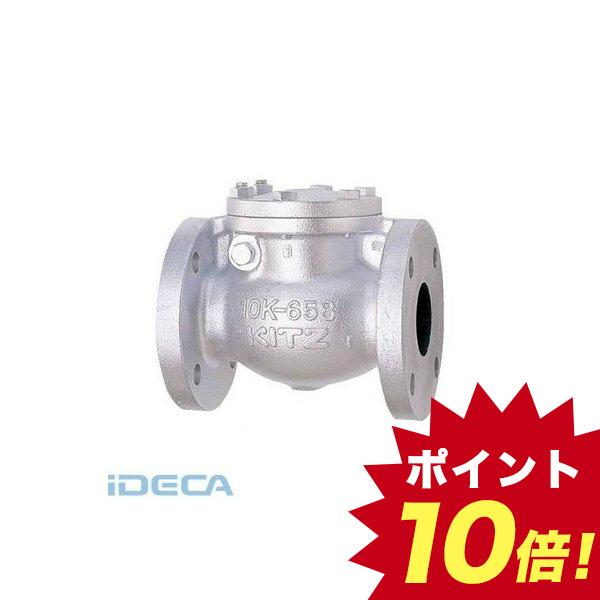 【個人宅配送不可】DR61066 直送 代引不可・他メーカー同梱不可 鋳鉄JIS規格品