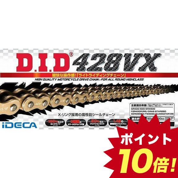 DR64375 630VS-120XB V Oリング