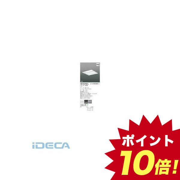 DR67866 LED埋込器具