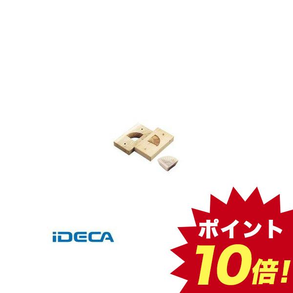 DR68552 手彫物相型 上生菓子用 扇