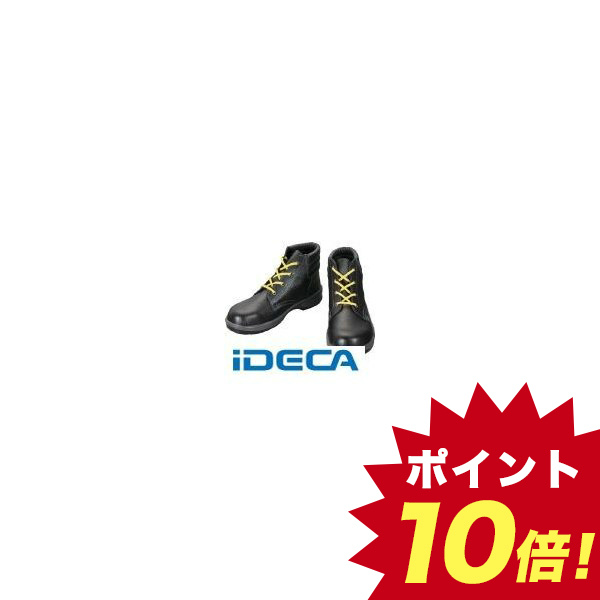 DR70505 静電安全靴 編上靴 7522黒静電靴 25.5cm