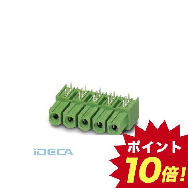 DR84481 ベースストリップ - IPC 16/ 3-GU-10,16 - 1969865 【50入】 【50個入】