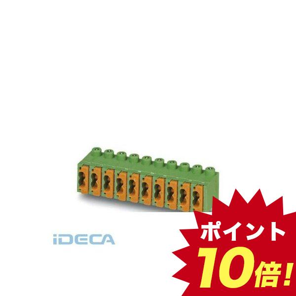 DR86042 【50個入】 プリント基板用端子台 - FK-MPT 0,5/11-3,5-H - 1928851