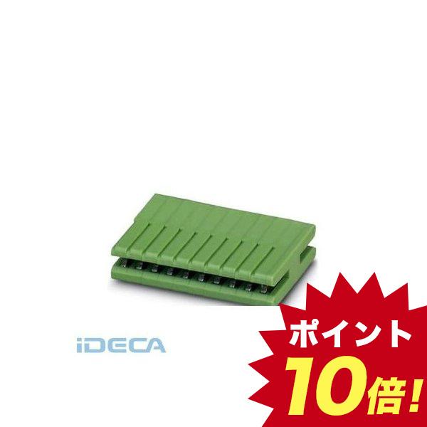 DS00467 プリント基板用コネクタ - ZEC 1,0/12-LPV-3,5 C1 - 1915754 【50入】