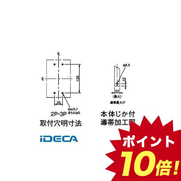 好評受付中 DS07094 数量限定アウトレット最安価格 漏電ブレーカ BKW型 キャンセル不可