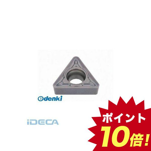 DS08812 旋削用M級ポジTACチップ COAT 【10入】 【10個入】