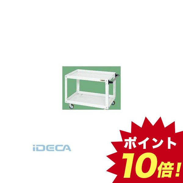 【個人宅配送不可】DS14671 直送 代引不可・他メーカー同梱不可 ニューCSスーパーワゴン パールホワイト