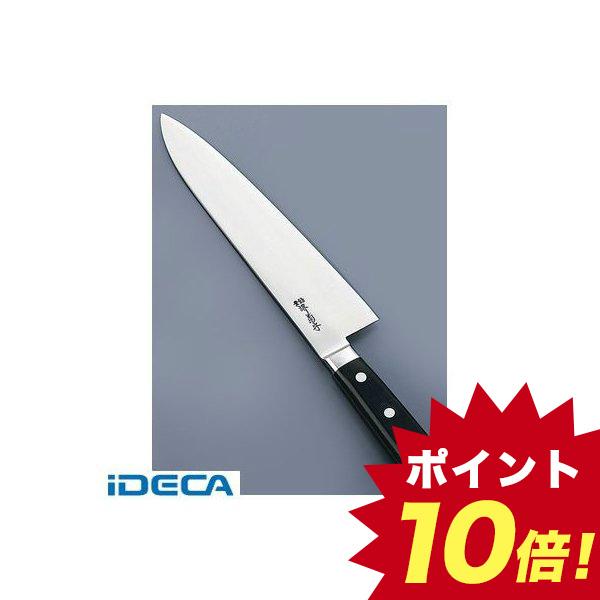 DS15284 堺菊守日本鋼 口金付 洋出刃 30