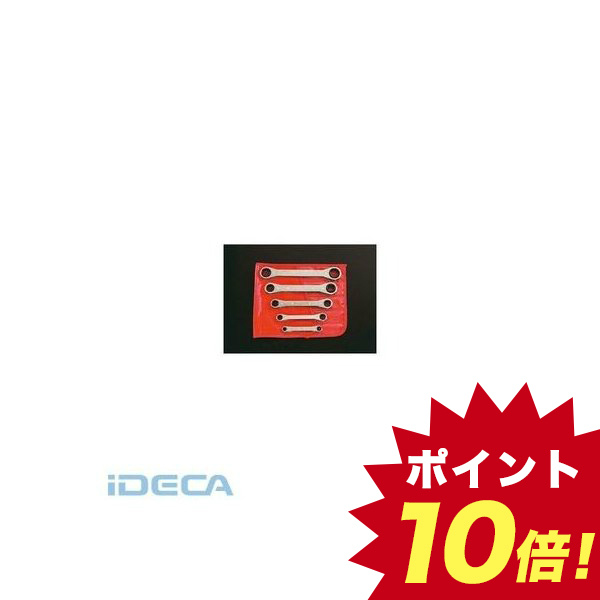 【個人宅配送不可】DS16353 直送 代引不可・他メーカー同梱不可 5本組 ラチェットメガネレンチ インチ 【キャンセル不可】
