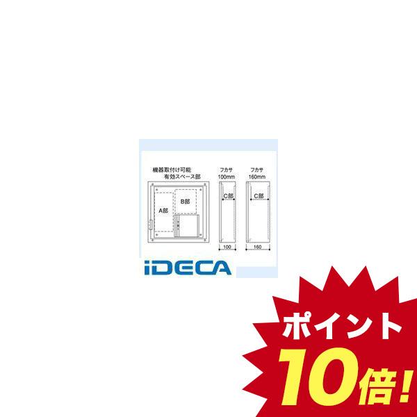 DS25947 直送 代引不可・他メーカー同梱不可 スペース付電子式警報盤 無電圧接点受用