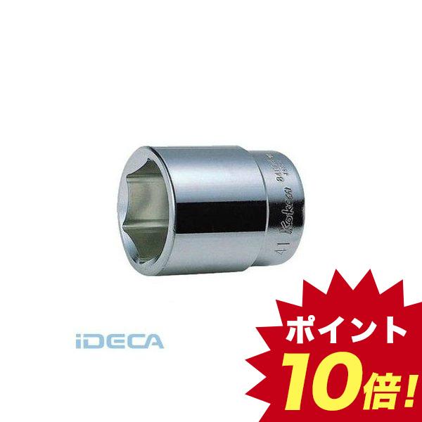 DS32701 コーケン 6角ソケット