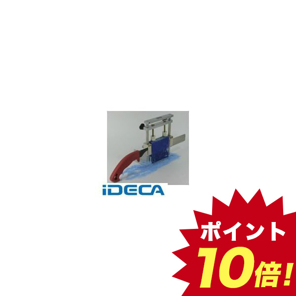 DS34741 ワックススライサー No.H111