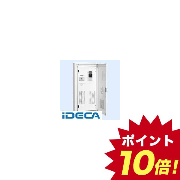 DS45055 直送 代引不可・他メーカー同梱不可 電灯分電盤自動点滅回路付