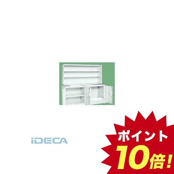 【個人宅配送不可】DS48915 直送 代引不可・他メーカー同梱不可 保管システム