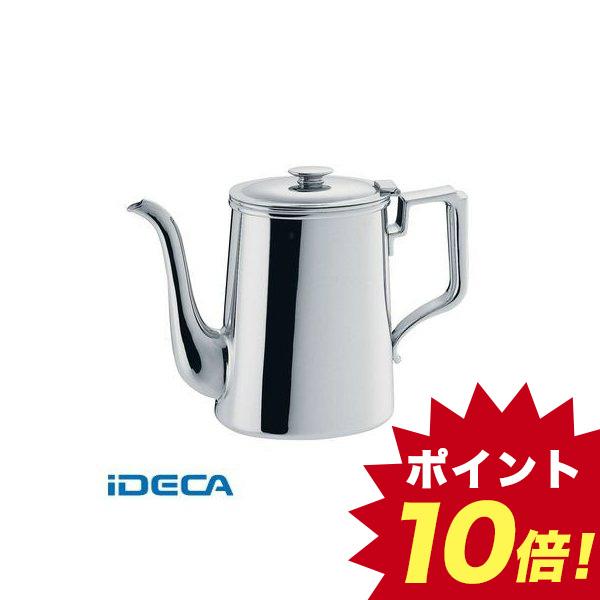 DS51465 SW18-8小判型コーヒーポット 8人用