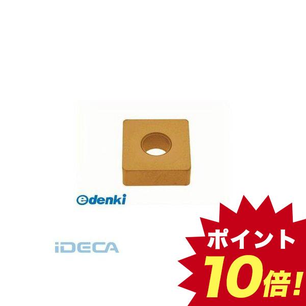 DS55070 旋削用G級ネガTACチップ 超硬 【10入】 【10個入】