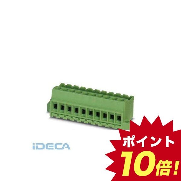 DS61861 ベースストリップ - MVSTBU 2,5/15-GB-5,08 - 1788664 【50入】 【50個入】