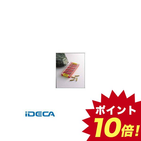 DS68652 【10個入】 U-Maxエンドミル用チップ 4030【キャンセル不可】
