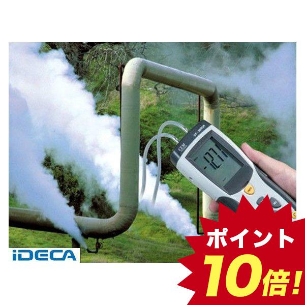 DS70603 微差圧計