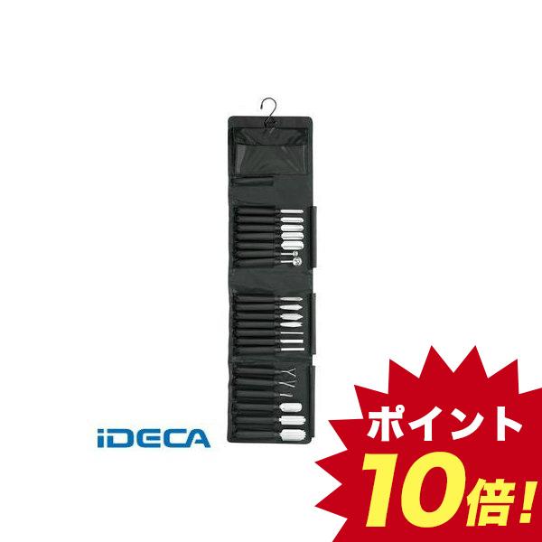 DS71758 トライアングル カービングセット アーティスト 20本組