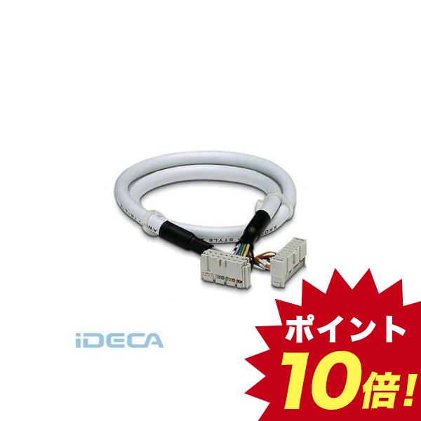 DS76997 ケーブル - FLK 16/24/DV-AI/EZ-DR/200 - 2301545