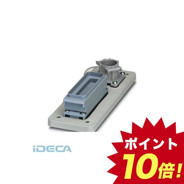 DS86976アダプタプレート-VS-ADP24-VS25/RJ45-1652428