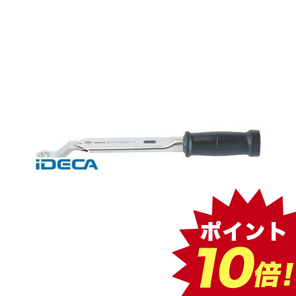 DS91281 メガネ付単能型トルクレンチ T=