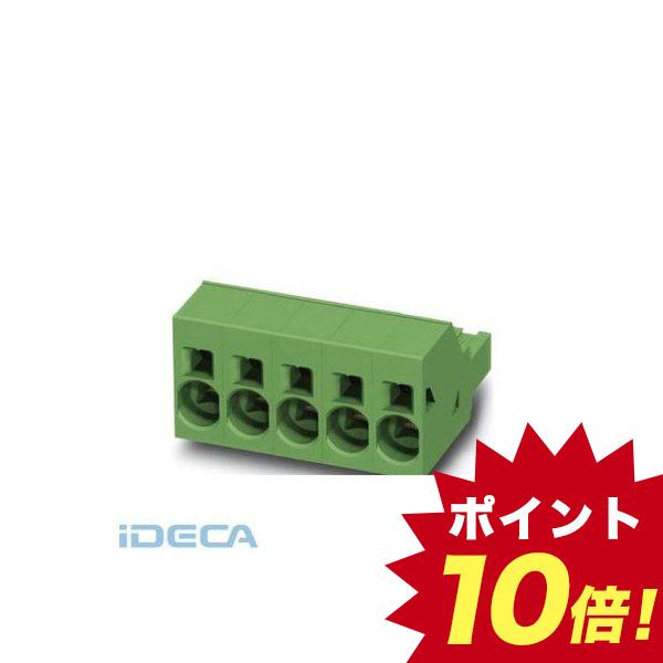 <title>DS98990 プラグ 正規取扱店 - SPC 16 8-ST-10 1711323 50入 50個入</title>